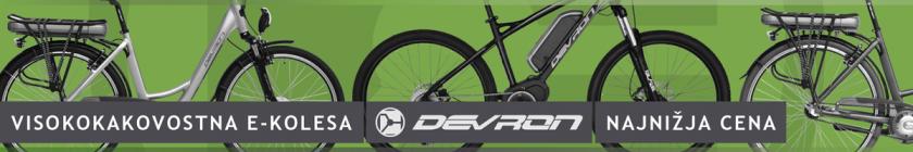 DEVRON e-bikes
